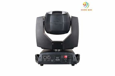 China OSRAM 230W 7r Beam Moving Head Light Channel And Program Can Be Adjustable supplier