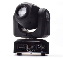China DMX 10W Sharpy Led Stage Light Mini Gobo Projector 13 Degree Beam Angle supplier